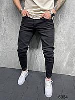 Чёрные джинсы зауженные мужские базовые однотонные классические Чоловічі чорні завужені джинси класичні 32