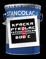 Краска PYROLAC 600 термостойкая антикоррозионная 600°С Stancolac