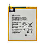 Акумуляторна батарея HB2899C0ECW для Huawei MediaPad T5 10.0 AAAA