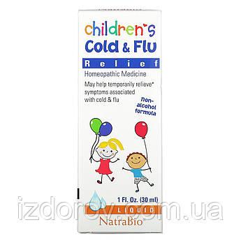 NatraBio, Children's Cold & Flu Relief, Натуральное средство при простуде и гриппе для детей, 30 мл. США
