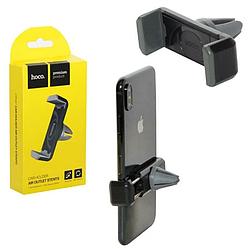 Автодержатель для телефону HOCO CPH01 Car Holder