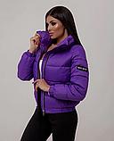 Куртка женская демисезонная. Цвет: чёрный, кофе с молоком, желтый, розовый, голубой, белый, фиолетовый, фото 3