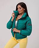 Куртка женская демисезонная. Цвет: чёрный, кофе с молоком, желтый, розовый, голубой, белый, фиолетовый, фото 2