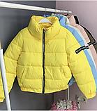 Куртка женская демисезонная. Цвет: чёрный, кофе с молоком, желтый, розовый, голубой, белый, фиолетовый, фото 4