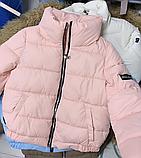 Куртка женская демисезонная. Цвет: чёрный, кофе с молоком, желтый, розовый, голубой, белый, фиолетовый, фото 10