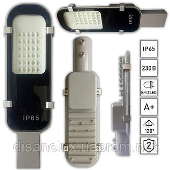 Світильник світлодіодний вуличний консольний SLQ-30-SMD-D 30W 4200Lm 220V IP65