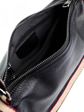 Жіноча сумка шкіряна чорна 1488, фото 2