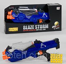 """Детский автомат 56 см мягкие пули 20 штук  Бластер   """"Blaze Storm"""" ZC 7109"""