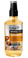 Сухое масло для тела Dr.Sante Natural Therapy Argan Oil 150 мл