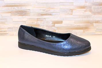 Туфли балетки женские синие Т1289