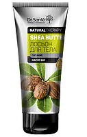 Лосьон для тела Dr.Sante Natural Therapy Shea Butter 200 мл