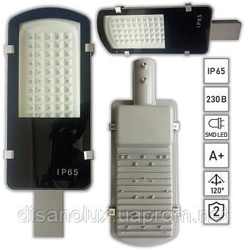 Світильник світлодіодний вуличний консольний SLQ-50-SMD-D 50W 7000Lm 220V IP65