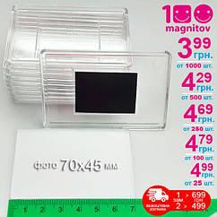 Акриловий магніт 78х52 мм, заготовка під фото 70х45 мм Упаковка по 10 шт
