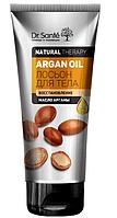 Лосьон для тела Dr.Sante Natural Therapy Argan Oil 200 мл