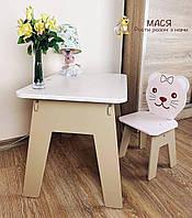 Вау!Детский стол! Отличный подарок для девочки! Стол с ящиком и стульчик для учебы, рисования, игры
