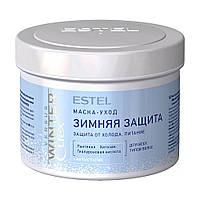 """Маска-догляд для всіх типів волосся """"Зимовий догляд"""" Estel Professional Curex Versus Winter 500 мл (4606453063836)"""