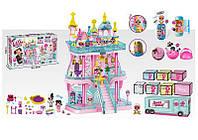 """Детский большой кукольный домик """"LOL"""", двухэтажный замок со световыми и звуковыми эффектами, 3 куклы"""