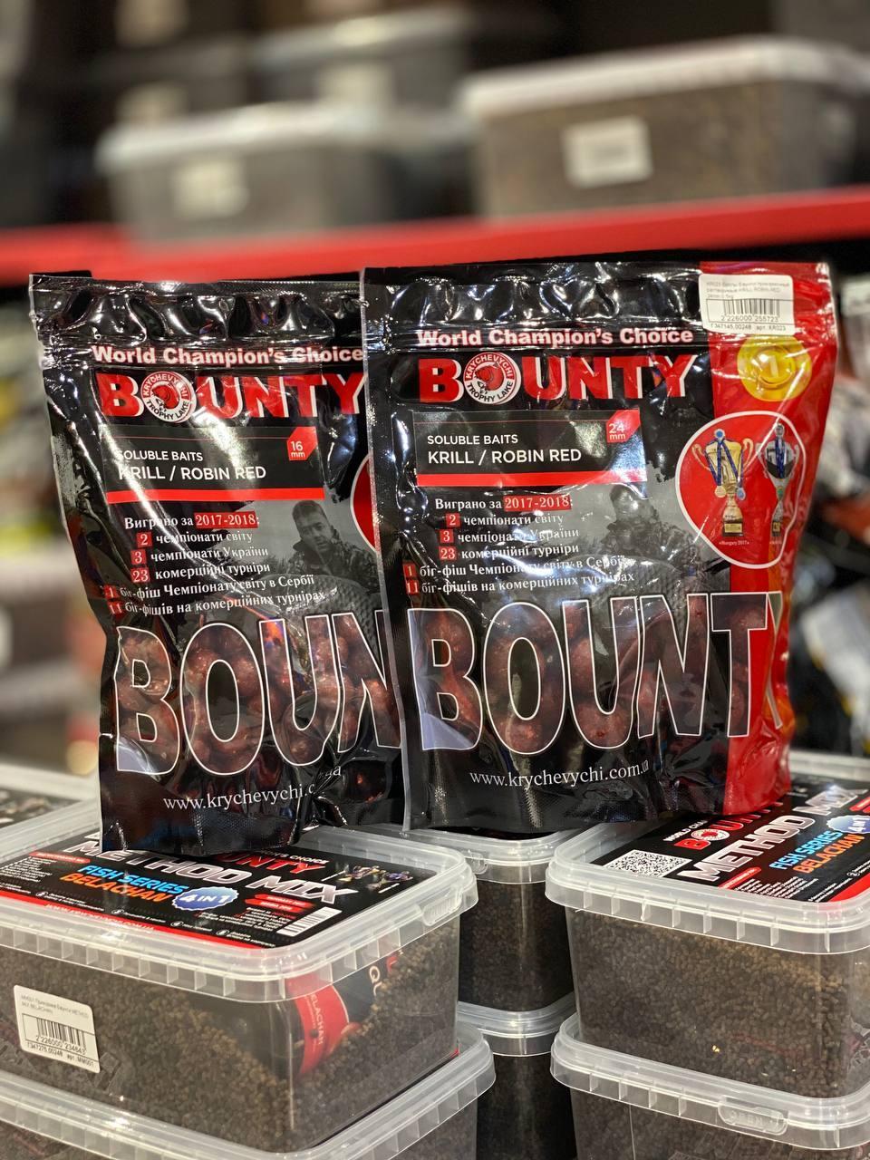 Бойлы варёные Bounty Classic Krill/Robin Red (Криль/Робин Ред) 500гр