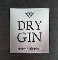 """Наклейка сувенирная на бутылку """"Джин"""""""