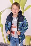 Зимний пуховик для мальчика на флисе
