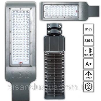 Світильник світлодіодний вуличний консольний SLQ-100-SMD 100W 11000Lm 220V IP65