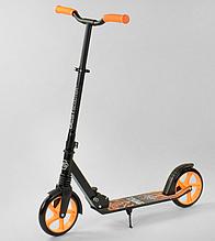 "Двоколісний Самокат 45077 ""Best Scooter"", ""WOLF"" колеса PU - 20 см, 1 амортизатор, складаний"