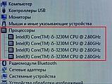Екран 17.3 Ігровий Ноутбук Asus X75V + Core i5 + 8 ГБ RAM + Гарантія, фото 8
