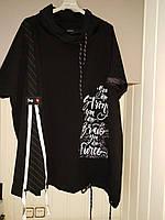 Костюм трикотажный черный с шароварами 60-66 Darkwin