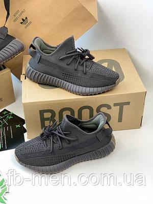 Мужские кроссовки Adidas Yeezy Boost 350 V2 Cinder | Мужские кроссовки серые Adidas Yeezy Cinder реплика