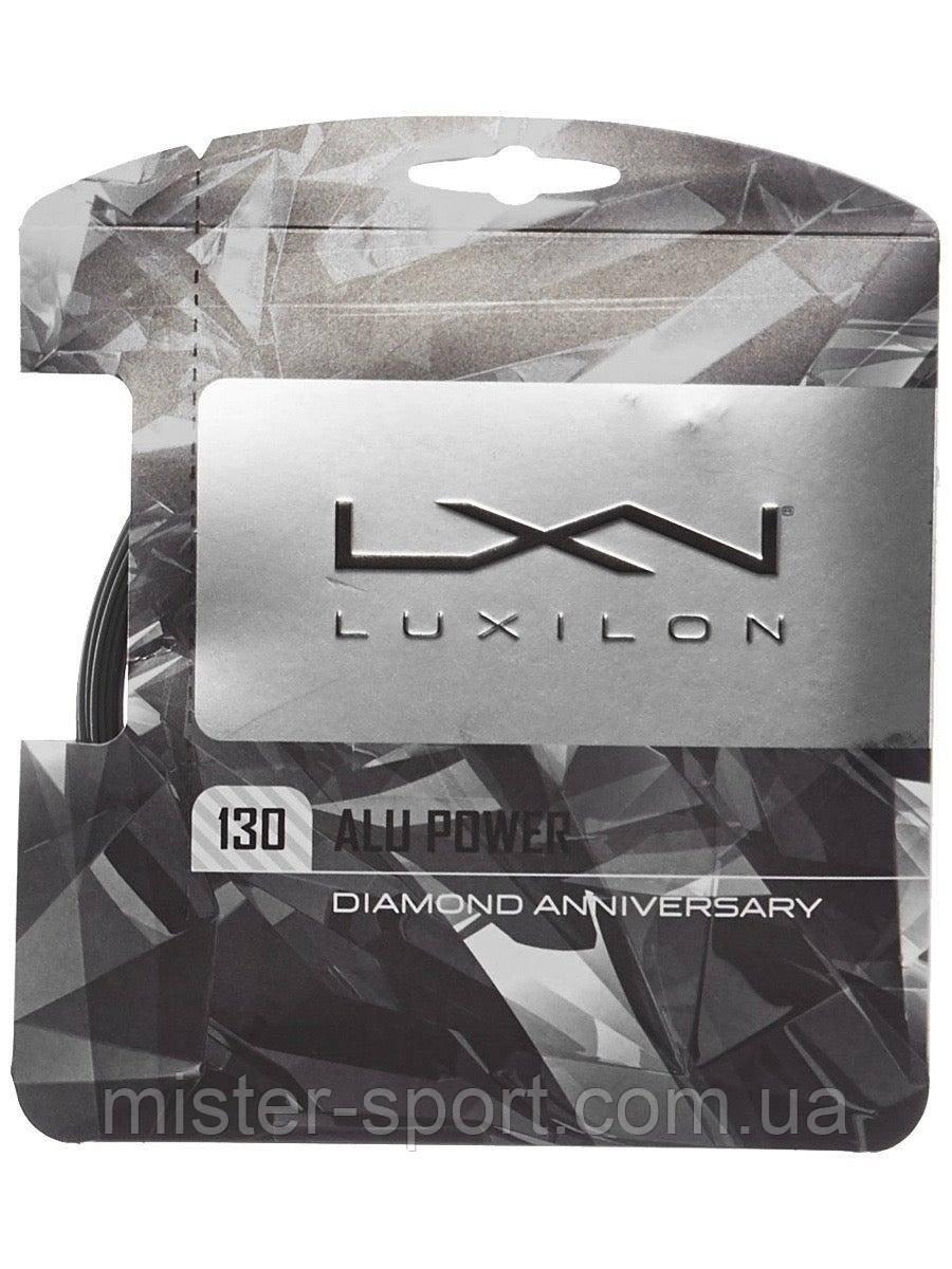 Luxilon ALU Power Diamond Edition 1.30 мм/12 м. 60th Anniversary String струни для тенісу сірі
