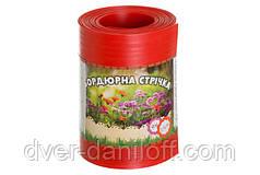 Бордюрна стрічка садова Альта-Профіль 0,65х150х9000 мм червоний