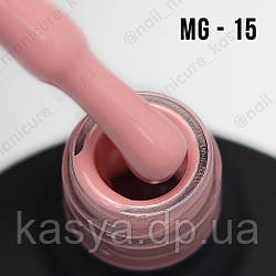 Гель-лак MG №015 (Light Coral), 8 мл