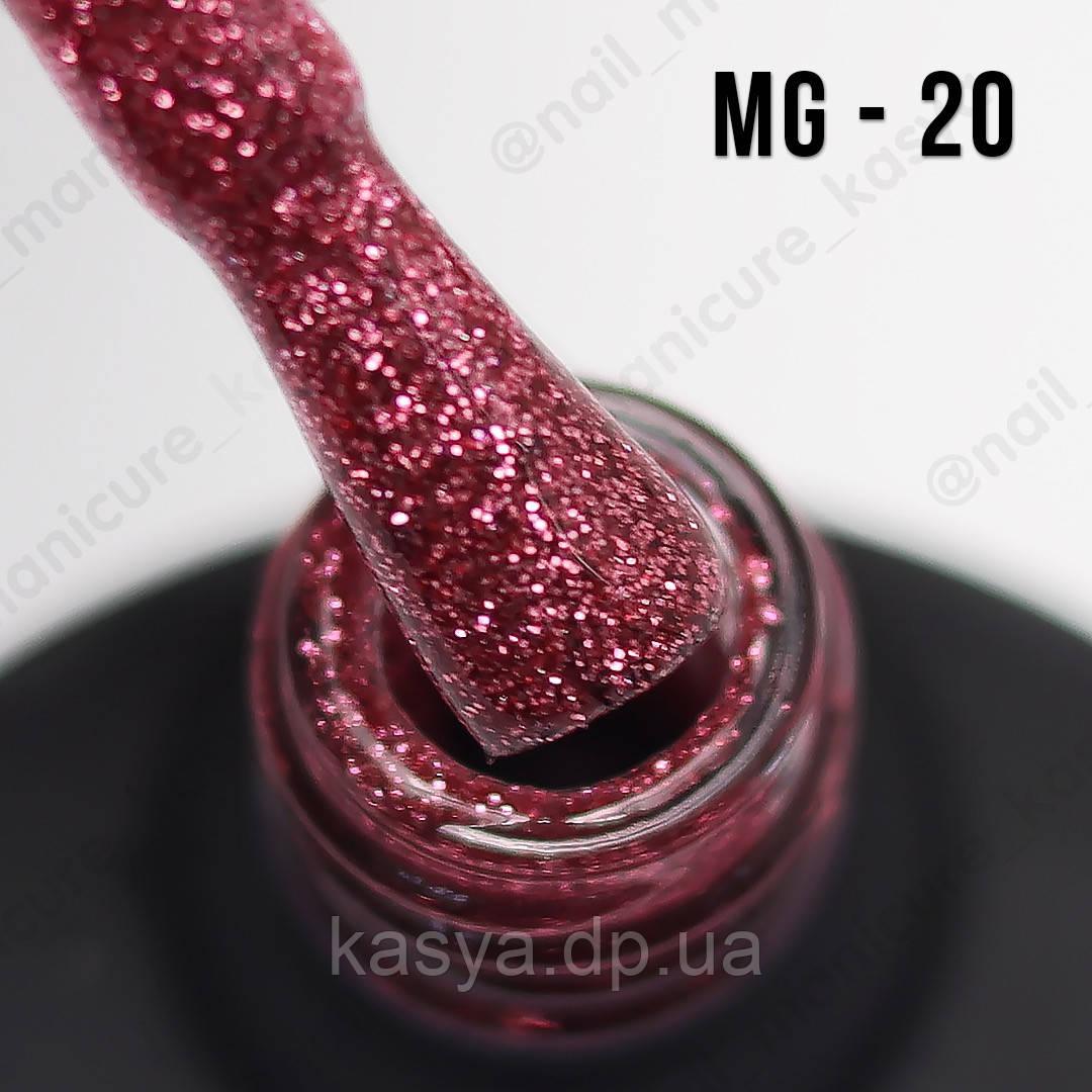 Гель-лак MG №020 (Gliter Pink), 8 мл