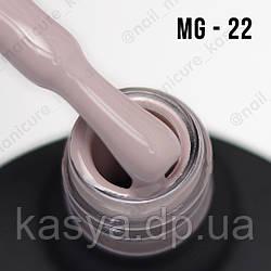 Гель-лак MG №022 (Almond Frost), 8 мл