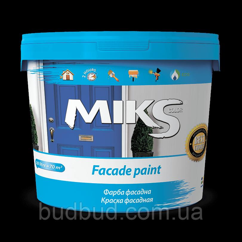 Краска фасадная Микс ВД 1,4 кг