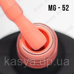 Гель-лак MG №052 (Peach Orange), 8 мл