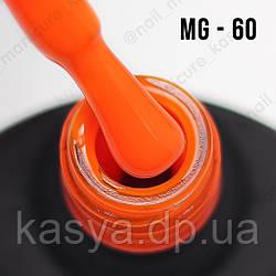 Гель-лак MG №060 (Carrot Orange), 8 мл