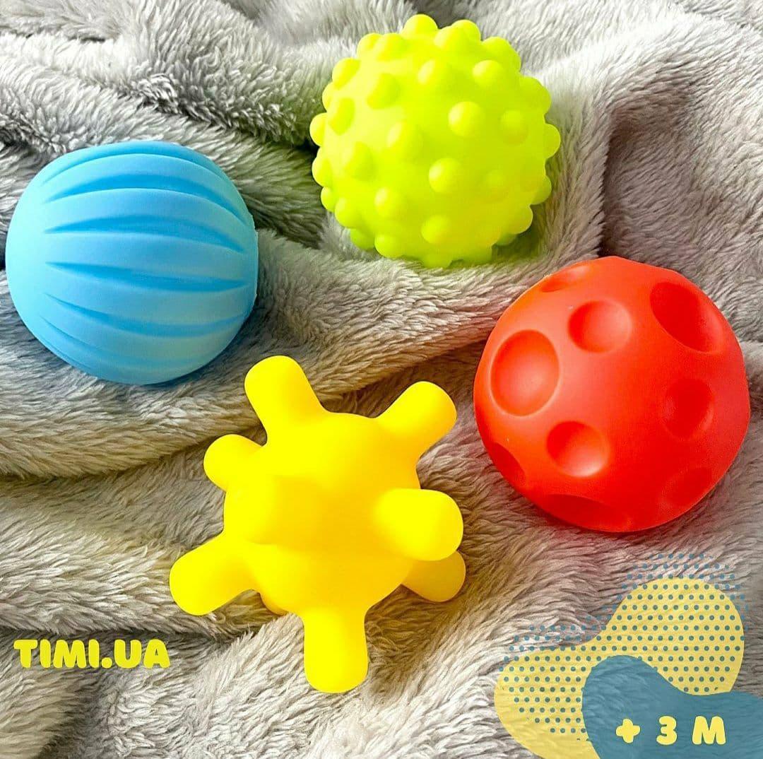 Тактильні м'ячики набір 4 шт (B101-6)