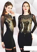 Красивое  турецкое молодежное  платье классика с паетками