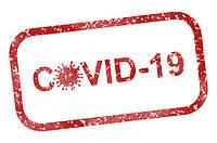 Средства защиты и диагностики Covid - 19