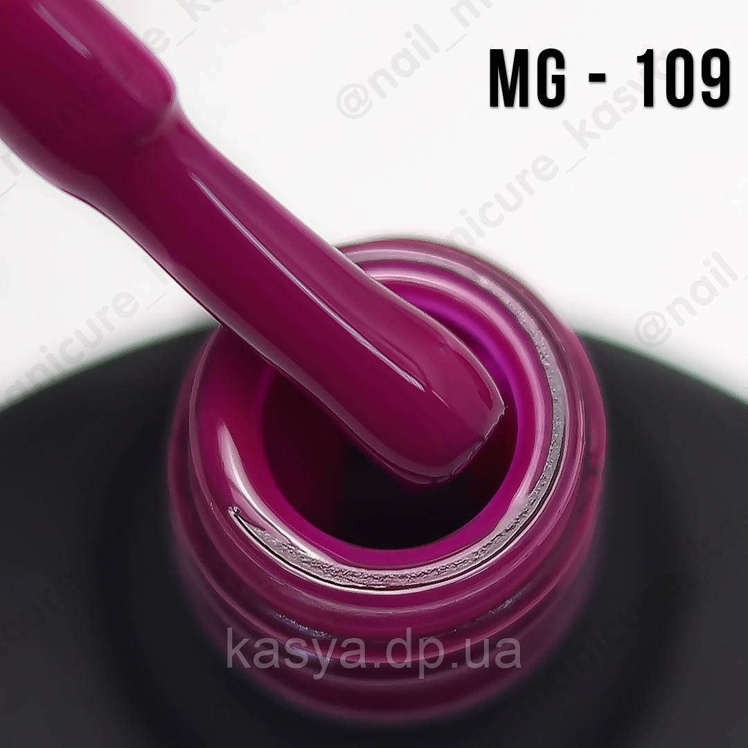 Гель-лак MG №109 (Mulberry), 8 мл