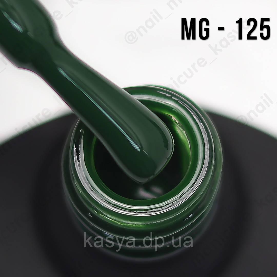 Гель-лак MG №125 (Dark Green), 8 мл