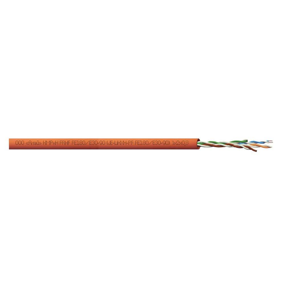 Кабель-пробка FRHF FE180 / E30-90 (J-HX (ST) H-PF FE180 / E30-90) 1Х2Х0,8 (EC 90)