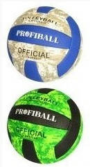 М'яч волейбол. 260-280г, розмір 5, 3 види, ПВХ №EN3285(30)
