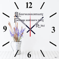Годинники / картини з скла