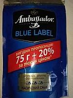 """Розчинна кава """"Ambassador Blue label"""" 90 гр."""
