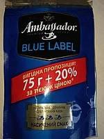 """Растворимый кофе """"Ambassador Blue label"""" 90 гр."""