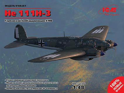 Германский бомбардировщик He 111H-3,  ІІ МВ. Сборная модель в масштабе 1/48. ICM 48261, фото 2