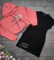 Комплект для девочки  Платье + Кроп-топ 128 -140 рост