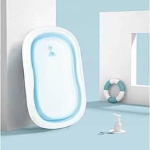Складная детская ванночка, цвета синий, розовый и зеленый, модель S длина 76см.
